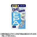 【555円OFFクーポン配布中】DHC EPA 20日分(60粒入) | サプリメント dhc サプリメントショップ サプリメント お試し