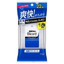 【520円OFFクーポン配布中】メンズビオレ 洗顔パワーシート 携帯用 22枚 ニキビケア