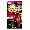 【ポイント10倍】【送料無料】スリムウォーク メディカルリンパソックス(ショートタイプ) S