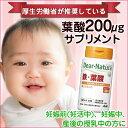 ディアナチュラ 鉄・葉酸 60粒 葉酸 サプリ 妊娠 サプリ...