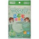 三次元マスク メロンの香り 3枚入 興和新薬株式会社 ヘルスケア