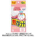 【555円OFFクーポン配布中】熱さまシート赤ちゃん用 12枚 | 小玲贴热帖 0
