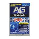 【第2類医薬品】AGアイズ アレルカットC(クール) 13mL 花粉症 目薬