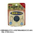 【ポイント10倍】(※要ENTRY)バトルウィン 非伸縮テーピングテープ C19F 指用 2巻入