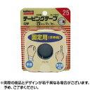 【ポイント10倍】(※要ENTRY)バトルウィン 非伸縮テーピングテープ C25F 指・手首用 2巻入