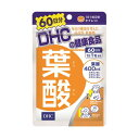【ネコポス専用】【送料無料】DHC 60日葉酸 9g DHC...