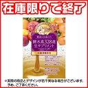 【ポイント2倍】酵水素328選 生サプリメント 90粒 ジェイフロンティア株式会社 ヘルスケア