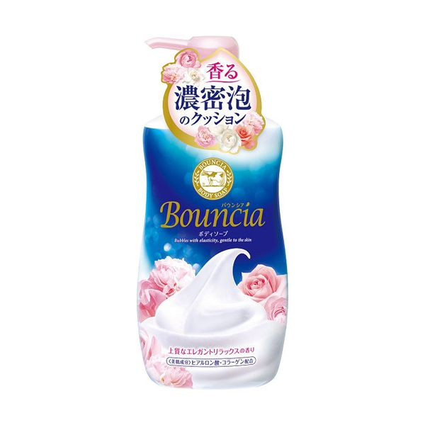 バウンシアボディソープ エレガントリラックスの香り ポンプ付 550ML 牛乳石鹸共進社 ヘルスケア