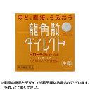 【第3類医薬品】龍角散ダイレクトトローチ マンゴー 20個芒果味