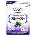 7-fancl01