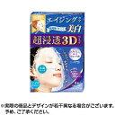 肌美精超浸透3Dマスク エイジングケア美白 日本面膜 面膜 肌美精 3d 面膜 美白
