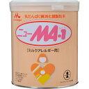 森永ニューMA-1大缶 粉ミルク 奶粉