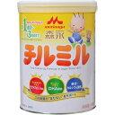 【送料無料】森永チルミル大缶 粉ミルク 粉