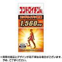 【クーポン利用で520円OFF】コンドロイチンA405