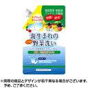【ポイント5倍】【ネコポス送料無料】海生まれの野菜洗い