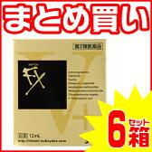 【第2類医薬品】参天製薬 サンテFX Vプラス 12ml 6個セット| 目薬 疲れ目【10P01Oct16】