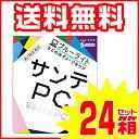 【送料無料】【まとめ買い専用】【第2類医薬品】サンテPC 1...