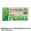 【第2類医薬品】ピコラックス 200T【送料無料】