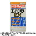 【送料無料】【第3類医薬品】コンドロパワーEX錠 270錠 ...