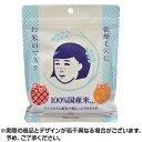 【5月26日出荷】毛穴撫子 お米のマスク 10枚入 日本面膜 面膜【ネコポス対応】