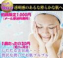 【送料無料】アスターナ 3GFマスク EGF IGF FGF 配合(34枚入)業務用フェイスマスク  EGFマスクの進化版! ヒアルロン酸 配合 シートマスク 韓国 コスメ 美容マスク 美容パック