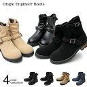 ショッピングエンジニア メンズブーツ エンジニアブーツ ワークブーツ マウンテンブーツ サイドジップ ミドルブーツ ブーツイン 編込みベルト 低反発インソール 人気 シンプル 靴 くつ スウェード スエード ベージュ ブラック インディゴブルー デニム 黒 合皮 合成皮革