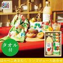 【ギフト】はらぺこあおむし リンゴジュース詰合せA【内祝い/...