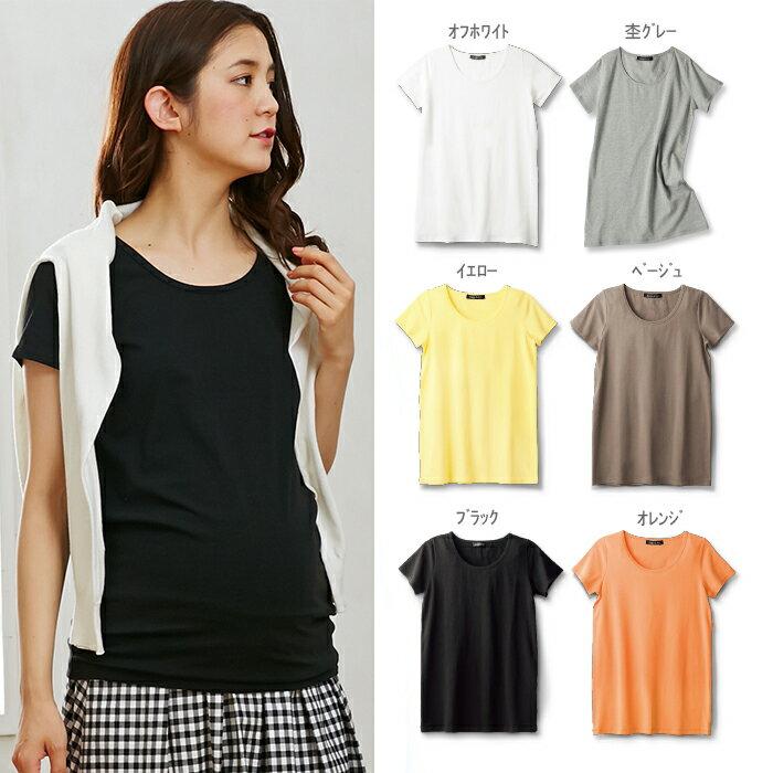 【サマーセール】ストレッチ半袖Tシャツ