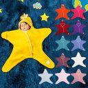 【ベビー】4-10M【Tuppence&Crumble】スターラップ星型フリースアフガン【おくるみ アフガン あったか 暖か 防寒 ギフト 赤ちゃん フリース ブランケット 足つき】