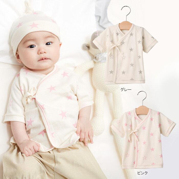 ベビー服赤ちゃん肌着日本製Angeliebeオリジナル無添加コットン短肌着男の子女の子ウェアウエア
