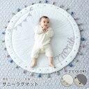 【PUPPAPUPO】サニーラグマット ベビー 赤ちゃん プレイマット ラグ フロアマット ラグ 遊びマット インスタ映え 円形 丸形 おしゃれ