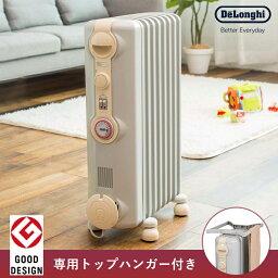 限定品<strong>デロンギ</strong> オイルヒーター 赤ちゃん 暖房 ヒーター 安心 DeLonghi 赤ちゃんにやさしい 輻射熱 暖かい