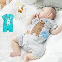 【ベビー】【BITZ】アニマルプリントロンパース新生児 赤ちゃん 男の子 女の子 かわいい かっこいい グレー ホワイト ブルー くま きつね 白熊 60 70 80