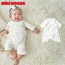 【長袖コンビ肌着】【日本製】ミキハウス・コンビ肌着【ベビー 肌着 下着 赤ちゃん baby MIKIHOUSE ミキハウス】