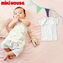 【半袖短肌着】【日本製】ミキハウス・短肌着【下着 赤ちゃん ベビー 肌着 baby MIKIHOUSE ミキハウス】
