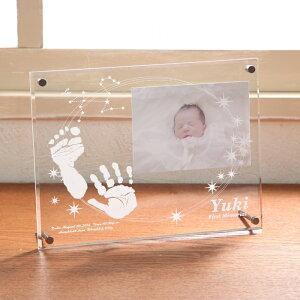 赤ちゃん メモリアル メモリー