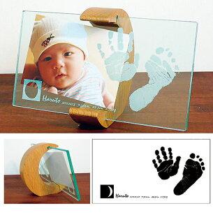 ムーンフォトスタンド 赤ちゃん メモリアル メモリー フレーム