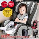 【チャイルドシート】ハイバックブースター ECFIX 日本育児 ISOFIX対応 チャイルドシート ロングユーズ 長期間 子供