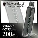 [ウェットな質感でスタイルをタイトにキープ]シュワルツコフ schwarzkopf SILHOUETTE ヘアスタイリング スタイリング剤 ウェット感 美容師さん愛用 サロン専売品