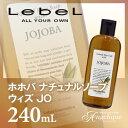 [乾燥しがちな髪をしなやかにふんわりした質感へ]ルベル シャンプー 美容師さん愛用 サロン専売品