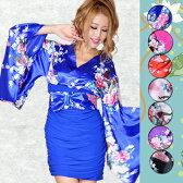キャバ ドレス花魁 花魁ドレス 着物 ドレス 着物ドレス【あす楽】【花魁】和柄ドレス コスプレ 衣装 ミニ タイト【激安】