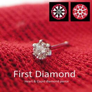 ダイヤモンドシングルピアス プラチナ