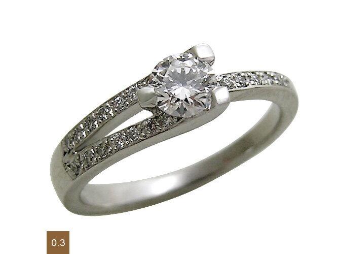 Pt900プラチナダイヤモンドリング(D 0.30ct G-SI2-GOODup/D 0.10ct)鑑定書付 ダイヤモンドのグレードが選べるプラチナダイヤモンドリング鑑定書付