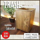 ダストボックス 木製ひのき 大きめごみ箱 TRASH キャスター付き 32×32×45cm アンティークブラウン 受注製作