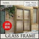 ガラスフレーム 木製ひのき フランス製チェッカーガラス 両面仕様桟入り 45×60cm・厚み2.5cm 北欧(アンティークブラウン)受注製作