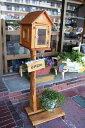 *自然な風合いの木製ポスト!台がついて独立しておけます*【ご注文製作】ひのきの自然木台つき家型ポスト チェッカーガラス扉
