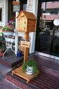 *自然な風合いの木製ポスト!台がついて独立しておけます*【ご注文製作】家型ポスト 木の扉☆ひのきの自然木台付き 郵便受け