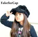 セール フェイクファーキャップ◆あったか帽子 52-56センチ キッズ帽子 秋 冬 子供 帽子【RCP】fs04gm05P30May15