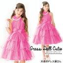 グラスドールキューティー 子供ドレス 全2色 100cm-150cm ≪ネコポス不可≫ [M便1/0]【RCP】05P30May15
