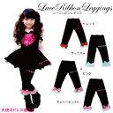 子供服 女の子 レースリボンレギンス  売れ筋 通園 通学 冷え対策 ダンス 衣装